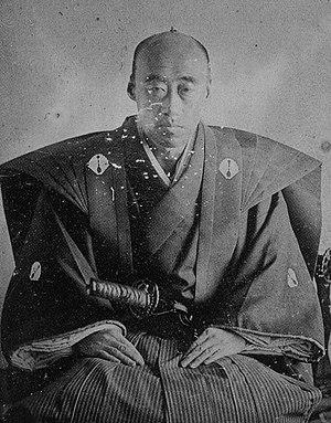 Nabeshima Naomasa - Image: Nabeshima Naomasa