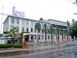 Nagai City Hall