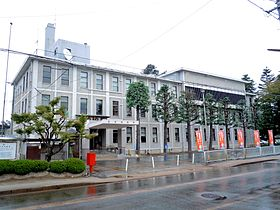 Nagai city hall.JPG