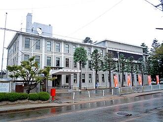 Nagai, Yamagata - Nagai City Hall