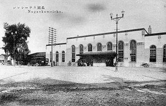 Nagaoka Station - Nagaoka Station Early Showa era