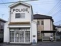 Nagareyama Police Station Unga Koban.jpg