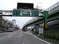 Nagoya-expwy Fukiage-nishi.jpg