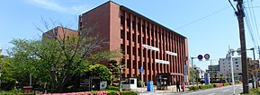 Nakatsu city hall.JPG