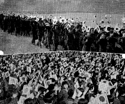 Celebrations in Japan following the fall of Nanking Nanking celebrations.png