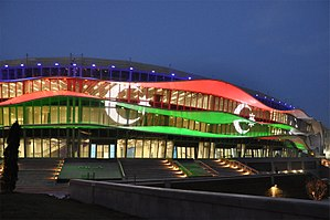 National Gymnastic Arena of Azerbaijan.jpg