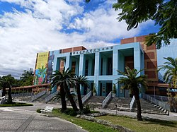National Museum of Prehistory, Taitung 02.jpg