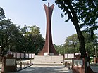 Memoriale di guerra nazionale, Pune.JPG