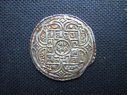 Mohar of Gorkha king Prithvi Narayan Shah dated Saka era 1685 (AD 1763). Nepal30005a.JPG