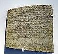 Nesebar Archeological Museum decree Sadalas.jpg
