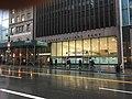 New York City 014 - Emigrant savings bank.jpg