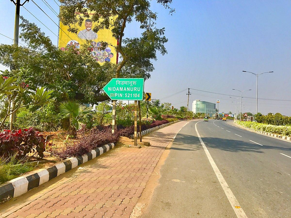 Nidamanuru Krishna District Wikipedia