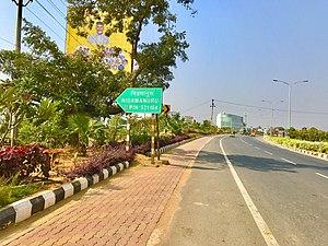 Nidamanuru, Krishna district - Board showing Nidamanuru on AH-45