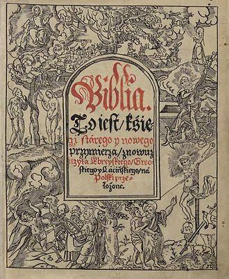 """Symon Budny - Polish """"Niasvizh Bible"""" translated by Budny, 1572"""