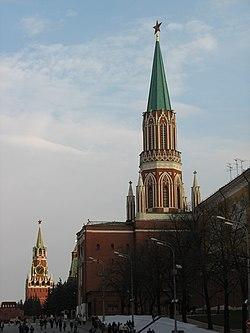Башня московского кремля где