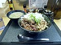 Nikudon-senmonten harami-seseri don,Tail soup & black oolong tea.jpg