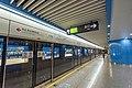Ningbo Railway Station, NBRT, 2020-12-26 20.jpg