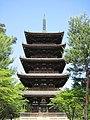 Ninna-ji National Treasure World heritage Kyoto 国宝・世界遺産 仁和寺 京都108.JPG