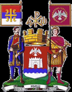 Trg Kralja Aleksandra - Image: Nis Coat of Arms