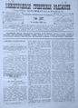 Nngv-1892-37.pdf