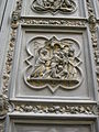 North Doors of the Florence Baptistry15.JPG