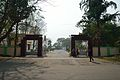 Northern Entrance - Srinivasa Ramanujan Complex - Indian Institute of Technology - Kharagpur - West Midnapore 2015-01-24 4934.JPG