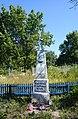 Novomyrhorod Brothery Graves of WW2 Warriors Zlatopol Cementary (YDS 2878).jpg