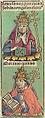 Nuremberg Chronicles f 238v 1-2.jpg