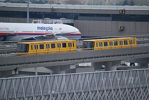 Otis Hovair - Narita Airport Terminal 2 Shuttle System