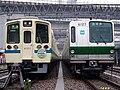 Odakyu-9000-Farewell.JPG