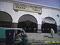 Okara Railway Station at Okara Pakistan - panoramio.jpg