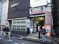 Okazaki Building.jpg