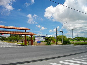 Okinawa Comprehensive Athletic Park.JPG