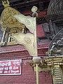 Old-flag-of-nepal.jpg