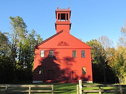 Old Red Church, Standish ME.jpg