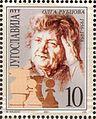 Olga Rubtsova 2001 Yugoslavia stamp.jpg