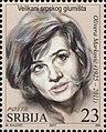 Olivera Marković 2017 stamp of Serbia 2.jpg