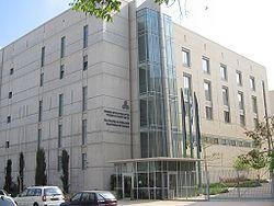 Open University of Israel campus.jpg