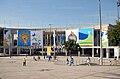 Opening of the Jogos Pan-Americanos (2).jpg