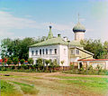 Orshin Monastery.jpg