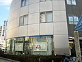 Osaka City Shinkin Bank Moriguchi Branch.jpg