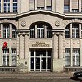Osram-Höfe, Portal Verwaltungsgebäude.jpg