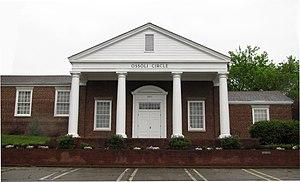 Ossoli Circle - Image: Ossoli circle clubhouse facade tn 1