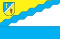 Ovidiopolskii rayon prapor.png