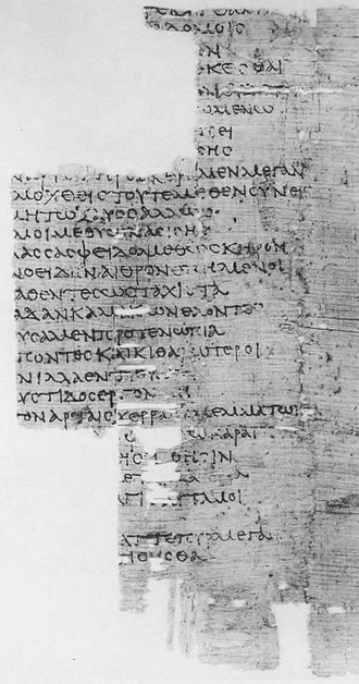 Alcaeus of Mytilene - A 2nd century AD papyrus of Alcaeus, one of the many such fragments that have contributed to our greatly improved knowledge of Alcaeus' poetry during the 20th century (P.Berol. inv. 9810 = fr. 137 L.–P.).