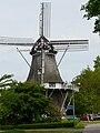 P1020336copyKorenmolen van Havelte.jpg