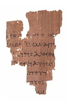 photo of a fragment of papyrus with writing on it