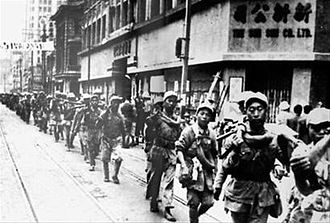 Shanghai Campaign - Image: PLA Troops entered to Nanjing Road, Shanghai