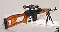 PSL Dragunov 7.62 mm Sniper Rifle - (1).jpg