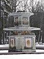 Palais de Peterhof - jardin inférieur - fontaine (1).jpg